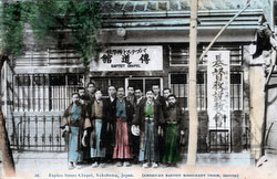91204-0012 - Japanese Christians