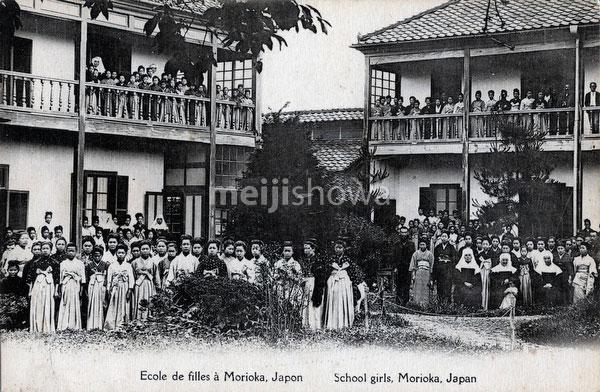 91204-0014 - Missionary School