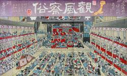 100915-0002 - Kabuki Theater