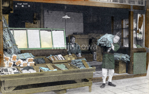 101007-0013 - Seaweed Shop