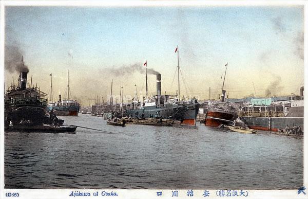 101007-0032 - Ajikawa River