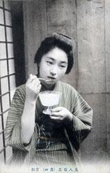 101007-0033 - Geisha Eating