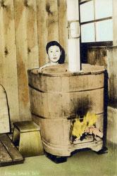 101007-0034 - Japanese Bath