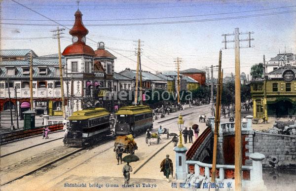 101007-0035 - Shinbashi Bridge Ginza