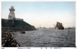 101007-0036 - Tempozan Lighthouse