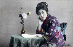101007-0037 - Woman in Kimono