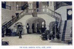 101007-0041 - Kobe Oriental Hotel