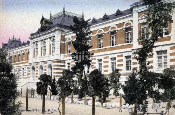 101007-0042 - Kobe District Court