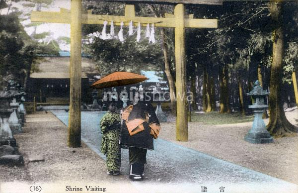 101007-0043 - First Shrine Visit