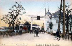 101007-0054 - Torii at Nakanoshima
