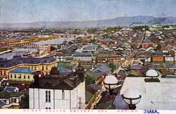 101007-0060 - View on Osaka