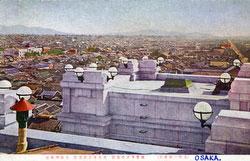 101007-0061 - View on Osaka