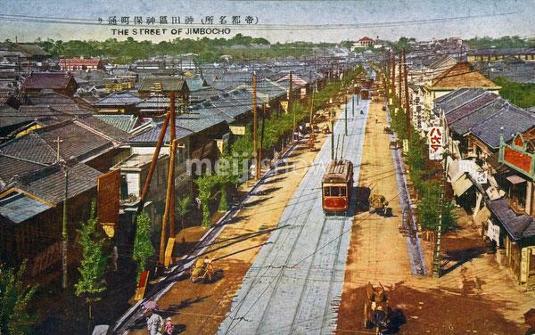 101007-0066 - Streetcars in Jinbocho