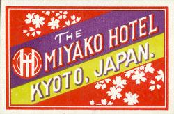 101008-0001 - Miyako Hotel Label