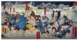 101012-0005 - Sakuradamon Incident