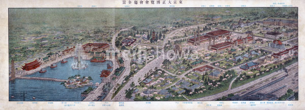 101012-0007 - Taisho Exhibition Map