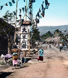 100910-0033 - Village Scene