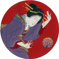 70206-0052 - Mokuhan of Woman