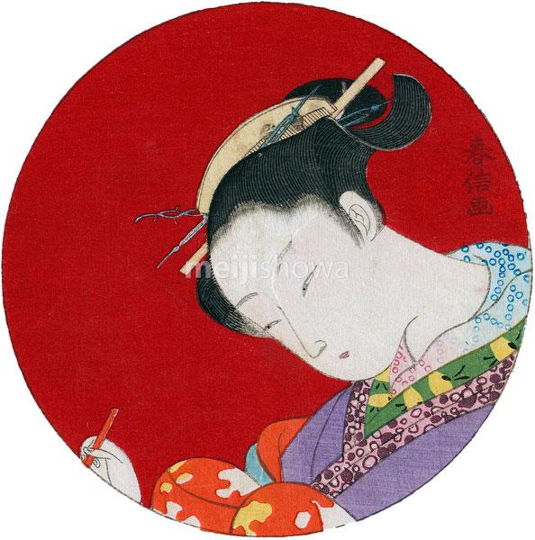 70206-0054 - Mokuhan of Woman