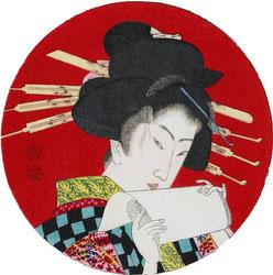 70206-0055 - Mokuhan of Woman