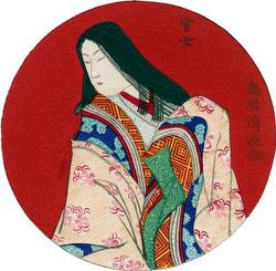 70206-0056 - Mokuhan of Woman