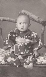 70201-0020 - Baby Boy