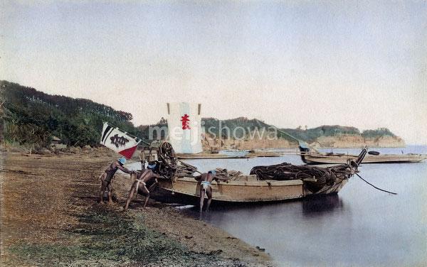 80302-0012-PP - Fishermen at Work