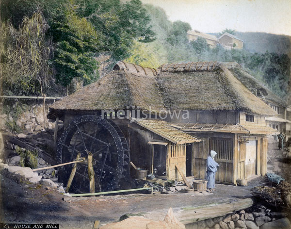 80302-0020-PP - Watermill