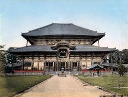 80302-0027-PP - Todaiji Great Buddha Hall