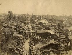 80302-0043-PP - Nobi Earthquake