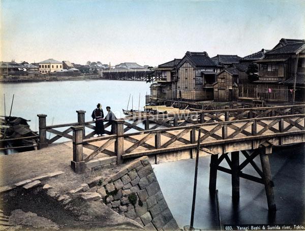 80302-0061-PP - Sumidagawa River