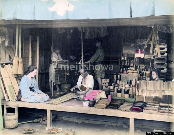 80302-0065-PP - Houseware Shop