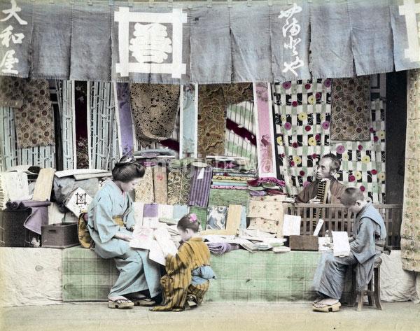 80302-0068-PP - Kimono Shop