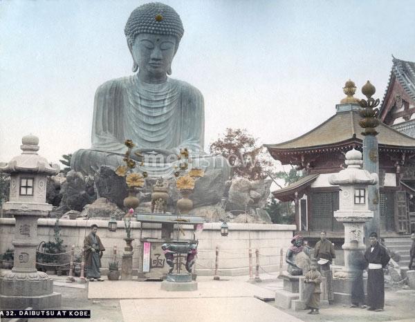 80302-0088-PP - Nofukuji Buddha
