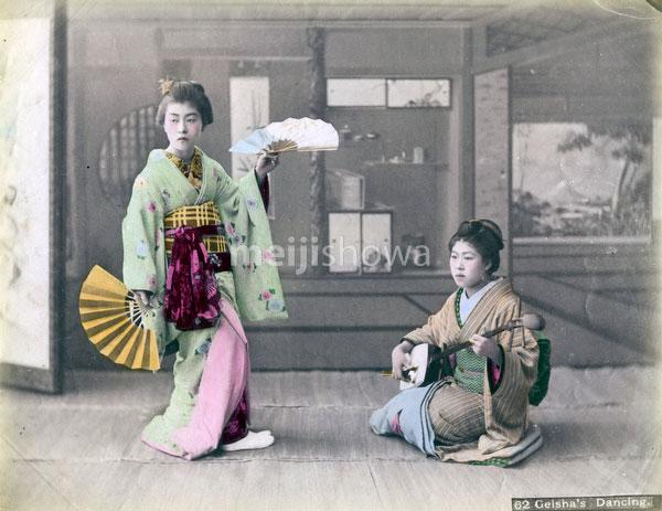 80302-0120-PP - Dancing Geisha