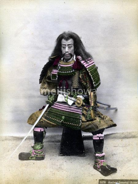 80302-0126-PP - Samurai