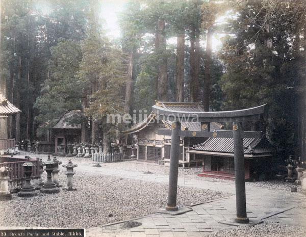 90415-0002 - Karado Torii Gate