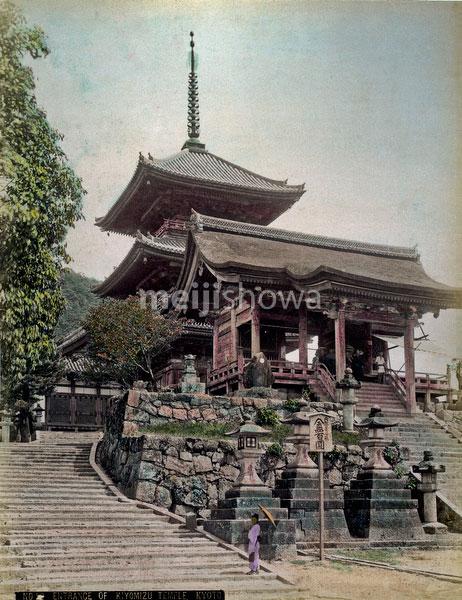90415-0013 - Kiyomizudera Temple
