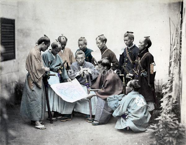 80302-0132-PP: Satsuma Clan Samurai