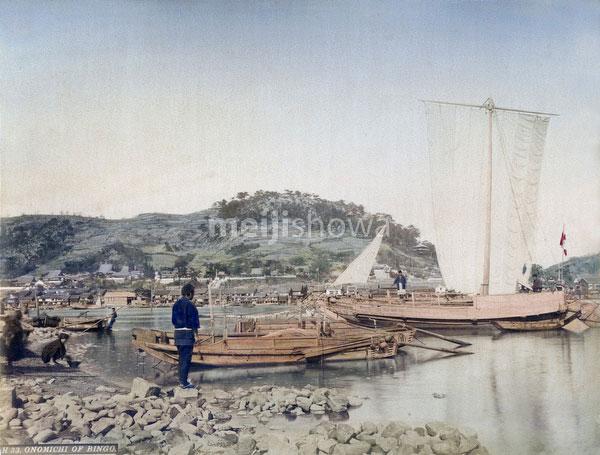 100908-0034 - Boats at Onomichi