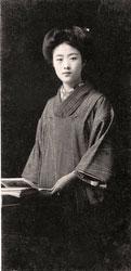70203-0005 - Woman in Kimono