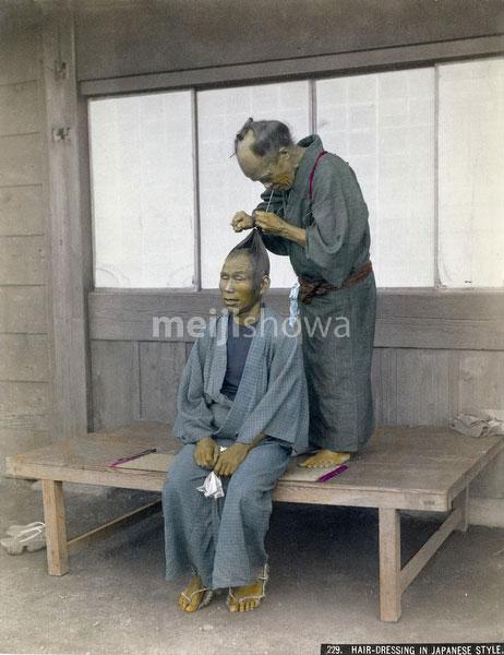 100908-0062 - Barber at Work