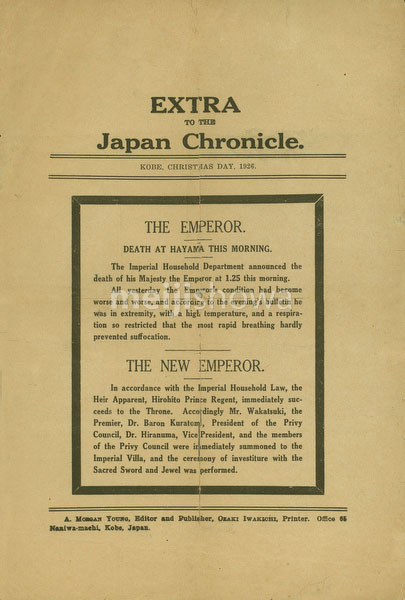 100908-0070 - Japan Chronicle Extra