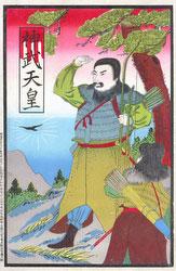 100908-0072 - Emperor Jimmu