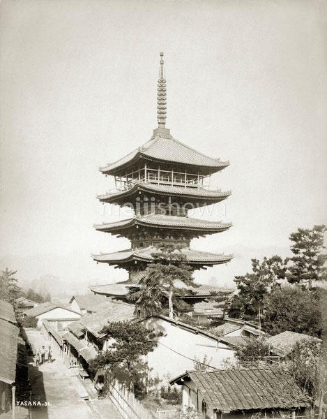101105-0003 - Yasaka Pagoda