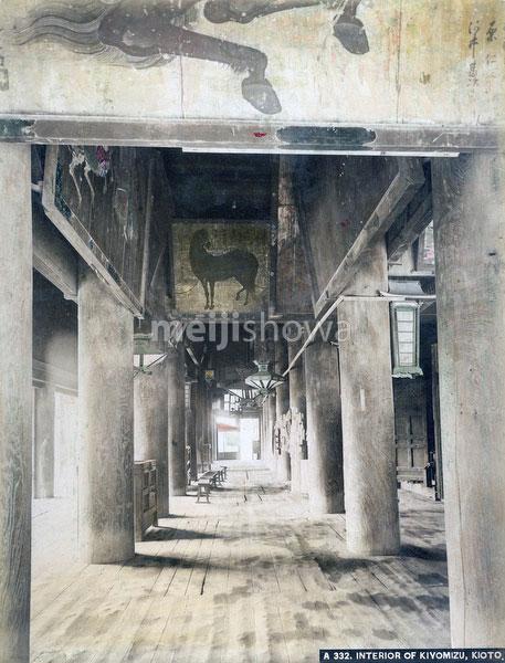 101105-0005 - Kiyomizudera Temple