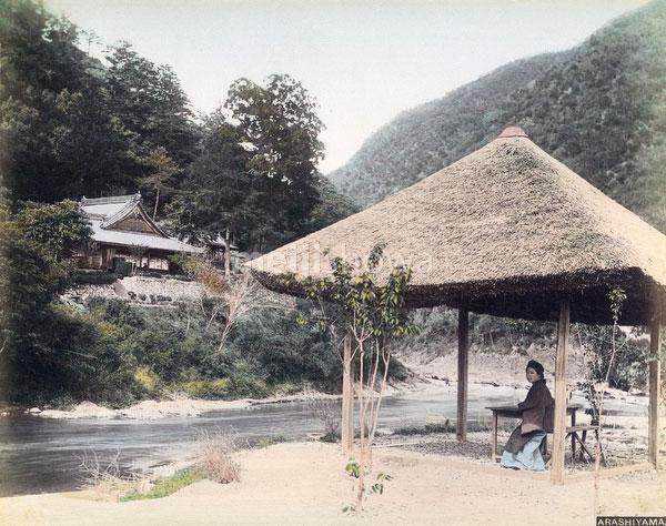 101105-0009 - Arashiyama