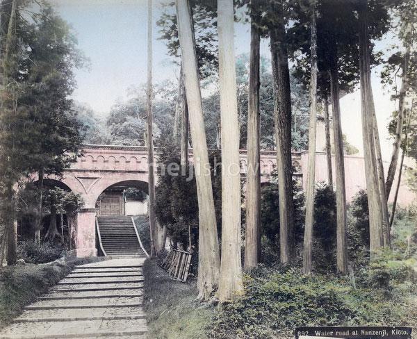 101105-0020 - Nanzenji Aqueduct