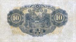 110606-0001.1 - 10 Yen Note