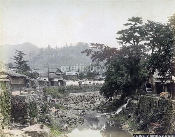110607-0004 - Zeniyagawa River